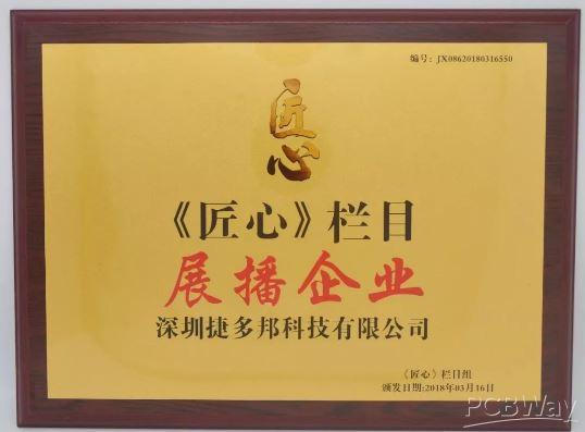 jiangxin.png