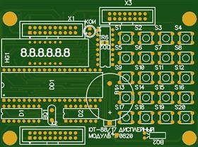 FP_Display_CPU_Bus_Interface