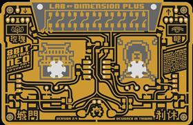 8Bit Mixtape NEO - DimensionPlus limited edition