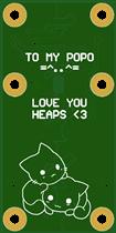 Solar-heart_MAIN_v10a