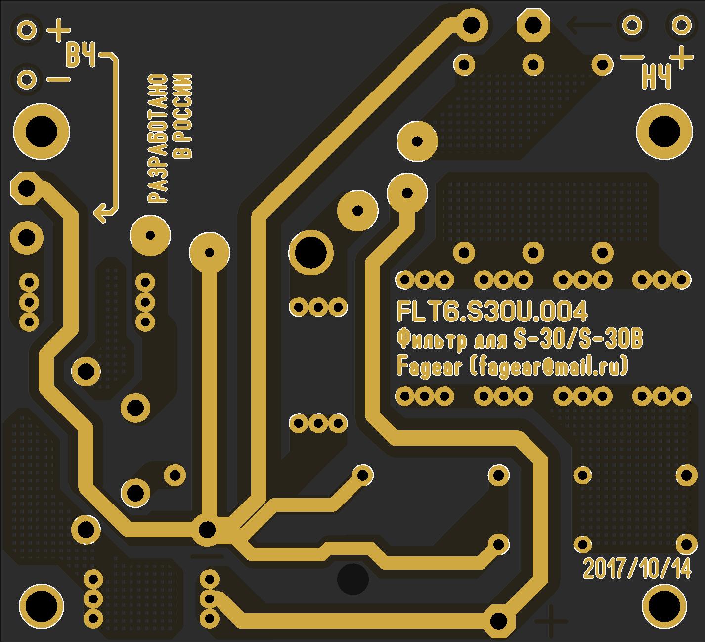 RRR S-30 crossover (FLT6.S30U.04)