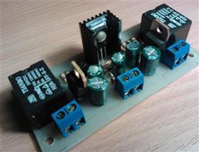 Speaker protection BRIG \ Защита акустических систем от постоянного напряжения БРИГ
